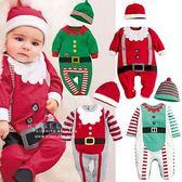 1+1聖誕節慶嬰兒長袖連身衣+可愛帽子 套裝
