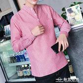 長袖襯衫男士韓版襯衣服薄款條紋休閒港風文藝小清新立領寸衫  台北日光