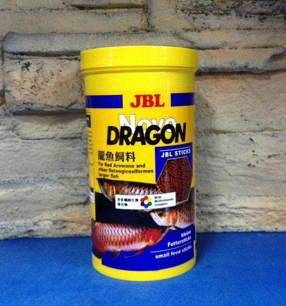 【西高地水族坊】德國JBL Novo Dragon珍寶龍魚飼料 (1L)