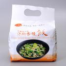 【淨斯】香積飯-芥蘭糙米飯 (5入裝)(...