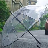 雨傘 升旺加厚透明簡約加固雨傘個性小清新直長柄雨傘創意自動男女情侶 米蘭街頭