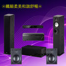【勝豐群音響新竹】Paradigm 喇叭 Sony STR-DN1080擴大機Pioneer BDP-180藍光機