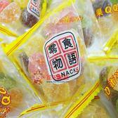 來新_水果Q皮糖_3000g【0216零食團購】GC022-5