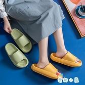 拖鞋女家用防滑浴室情侶厚底居家居男涼拖夏季外穿【奇趣小屋】