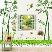 墻壁紙自粘墻貼畫房間裝飾客廳臥室宿舍床頭背景墻紙溫馨3D墻貼紙  巴黎街頭
