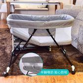 哈尼悠優嬰兒床可折疊bb寶寶便攜式搖籃床新生兒多功能小搖床YTL·皇者榮耀3C