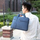 手提文件袋拉鏈帆布小清新帆布公文包女電腦保護包辦公包 QQ27467『東京衣社』