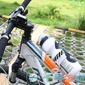 通用放水杯架死飛萬能夾隨意掛水壺架自行車【千尋之旅】
