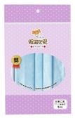 健康天使兒童平面醫療口罩,7-12歲適用(5片/包)