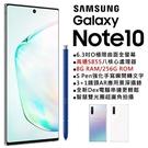 (限量特價)Samsung Note10...