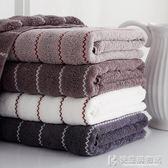 毛巾浴巾加厚吸水純棉成人全棉家用柔軟大女款個性情侶大號大 快意購物網