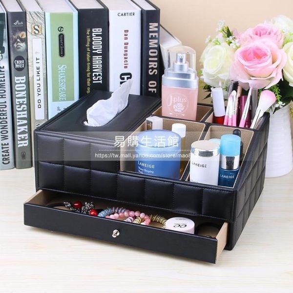 創意歐式家用抽紙盒/簡約桌面收納盒YG-13741