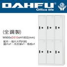 DAHFU 大富 DF-E5006T  全鋼製六人用置物櫃-W900xD510xH1802(mm)  /  個