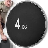 SANDBELL重訓4公斤沙鈴.沙袋4KG啞鈴片沙包.沙盤沙碟沙球砂球.重力舉重量訓練.運動用品健身器材