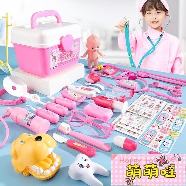 小醫生玩具套裝女孩醫療箱護士兒童打針過家家男孩聽診器寶寶工具【萌萌噠】