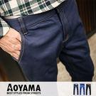 牛仔褲 【A1370】雅痞型男冬日必備保暖內刷毛彈力單寧牛仔褲/有加大尺碼