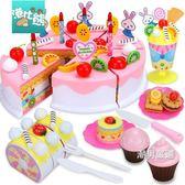 扮家家酒兒童切水果玩具過家家廚房組合套裝蔬菜寶寶男孩女孩蛋糕切切樂