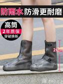 鞋套 雨鞋套男女鞋套防水雨天防滑加厚耐磨成人下雨天騎行防水防雨鞋套 娜娜小屋