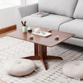 北歐茶幾簡約現代小戶型現代客廳中式家用泡茶桌功夫茶桌 QG26265『Bad boy時尚』