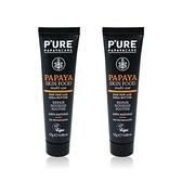 【澳洲Pure Papayacare】番木瓜皮膚養護滋潤萬用膏(2入組 25g/條)