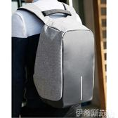後背包防偷商務牛津布大學生書包青少年防盜外出差旅行后背包