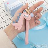 恐龍鑰匙扣掛件男女汽車鑰匙圈環鑰匙鍊公仔書包個性創意可愛掛飾 moon衣櫥