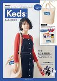 Keds時尚單品:2用肩提袋