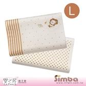 【嬰之房】Simba小獅王辛巴 有機棉乳膠舒眠枕(L)