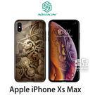 【飛兒】NILLKIN Apple iPhone Xs Max 金芯玻璃手機殼 鋼化玻璃 鏡面效果 (K)