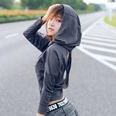 雙12好貨-短款跑步健身服速乾衣性感露臍T恤運動罩衫