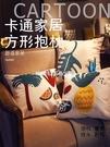 卡通沙發抱枕套45x45不含芯北歐十字繡簡約現代客廳可愛 【快速出貨】