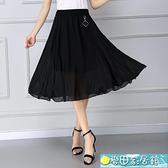 及膝裙 2021新款春秋雪紡半身裙女夏中長款高腰氣質百褶裙打底裙a字裙子 快速出貨