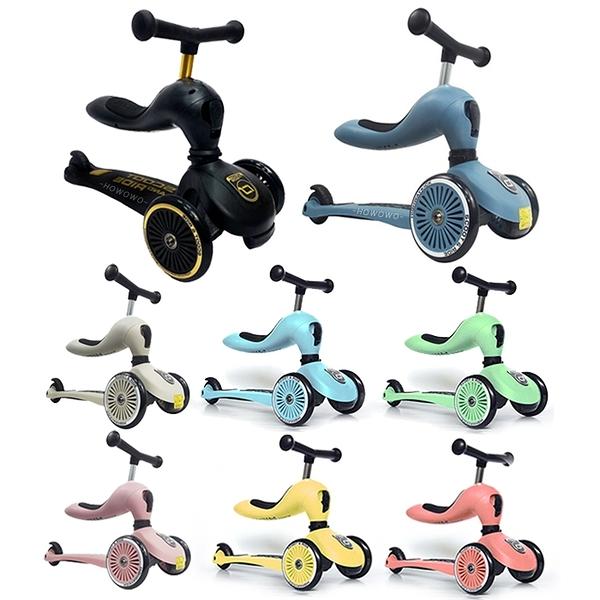【輸碼折300】奧地利 Scoot&Ride Cool飛滑步車 二合一滑步車 滑板車 2711 公司貨