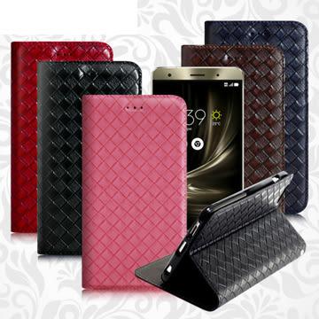 華碩 ASUS ZenFone 3 ZE520KL Z017DA 5.2吋 編織紋側掀站立 皮套 保護套 手機套 手機殼ZenFone3