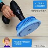 電動清潔刷其他電動工具熱賣真皮沙髮座椅輪胎瓷磚地板地毯腳墊電鑽清潔刷220V新品