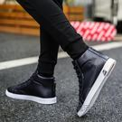 男鞋高邦嘻哈馬丁靴子韓版潮流高幫板鞋黑色潮鞋百搭棉鞋  『魔法鞋櫃』