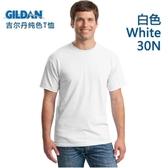 男生T恤 GILDAN吉爾丹76000純棉純色圓領空白色班服寬短袖T恤廣告衫印定制  汪喵百貨