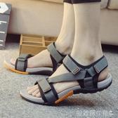 涼鞋男夏季男涼鞋2020新款潮流男士沙灘鞋大碼學生戶外休閒涼鞋新年禮物