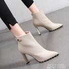 鉚釘短靴女2021年秋冬季新款百搭高跟鞋女網紅瘦瘦靴尖頭性感粗跟 夏季新品