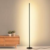 極簡創意落地燈臥室客廳個性落地臺燈