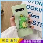 捏捏恐龍殼 三星 Note10 Note10+ Note9 Note8 流沙手機殼 可愛小雞 保護殼保護套 全包邊素殼 果凍軟殼