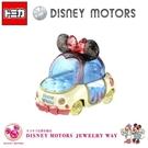 【震撼精品百貨】Micky Mouse_米奇/米妮 ~TOMICA 多美小汽車 迪士尼 白雪公主 粉鑽蝴蝶結小車#59515