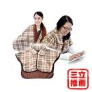 鍺能量肩頸背心保暖組(鍺能量隨意毯(披肩...