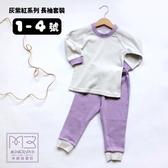 【愛吾兒】米諾娃 Minerva 灰紫紅系列 長袖套裝 1-4號 (MV2389)