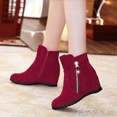 內增高短筒靴子女秋冬簡約大小碼女鞋磨砂側拉鏈高跟坡跟內增高女 卡卡西
