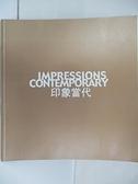 【書寶二手書T4/藝術_DX8】Impressions Contemporary 印象當代