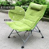 加固辦公室午休椅折疊躺椅午睡椅子靠背椅孕婦休閒椅太陽椅