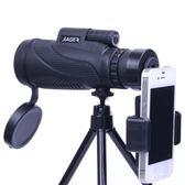 JIAGE大口徑單筒望遠鏡微光夜視高倍高清非紅外軍1000演唱會成人 全館免運88折