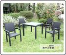 {{ 海中天休閒傢俱廣場 }} G-52 戶外時尚 編藤桌椅系列 41-1 90cm鋁藤方桌椅組(1桌4椅)