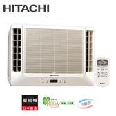 HITACHI日立冷氣 4-6坪 變頻冷暖 雙吹式 窗型冷氣 RA-28NA 含基本安裝